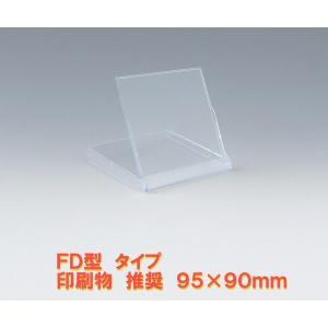 カレンダーケース(FD型) 100個