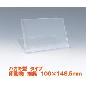 カレンダーケース(ハガキ型) 50個(CDケースタイプの卓上カレンダーケース)|kosakashop