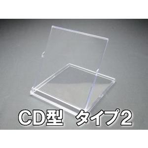 カレンダーケース(CD型)タイプ2 200個 kosakashop