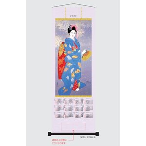 掛軸  新粧(上村松園) 不織布 FU4  100部 名入れ印刷費用サービス|kosakashop