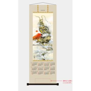 掛軸  十二支・丑(うし) 不織布 FU6  100部 名入れ印刷費用サービス|kosakashop