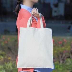 コットンショッピングバッグ 400枚 1枚95円 無地・名入れプリント可能(トート・エコ)|kosakashop