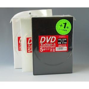 DVDスリムケース(7ミリ厚) 6枚パック|kosakashop