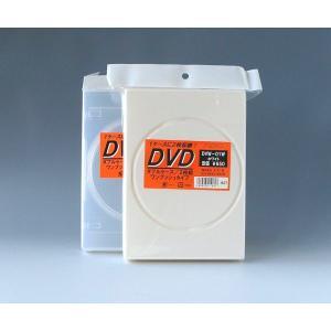 DVDケース 2枚用 2個パック|kosakashop