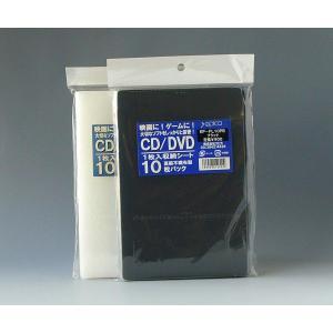トールケース用のPP不織布ケース 1枚20円  10枚入 DVDケースをコンパクトに|kosakashop