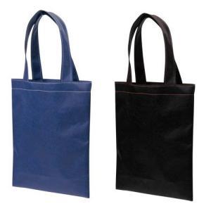 手提げ 不織布バッグ  A4フラットサイズ  100枚  1枚90円  名入れ可能  ノベルティ イベント ショップ用バッグ|kosakashop
