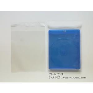 メール便発送可能  OPP袋(ブルーレイケース用) 100枚セット 1枚5.4円|kosakashop