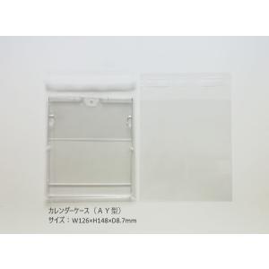 メール便発送可能 OPP袋(カレンダーケース AY型用) 100枚セット 1枚5円|kosakashop
