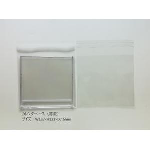 OPP袋(カレンダーケース 薄型用) 500枚セット 1枚3.8円|kosakashop