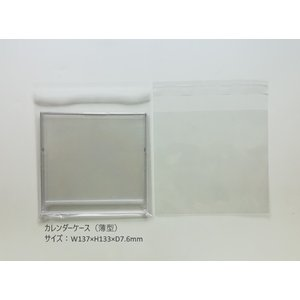OPP袋(カレンダーケース 薄型用) 1000枚セット 1枚3.5円|kosakashop