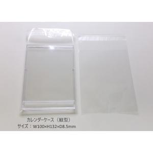 OPP袋(カレンダーケース 縦型用) 500枚セット 1枚3.8円|kosakashop