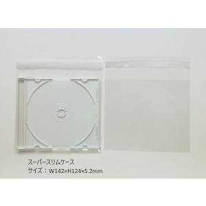 メール便発送可能  OPP袋(スーパースリム・マキシケース用) 100枚セット 1枚5円|kosakashop