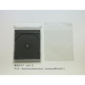 メール便発送可能 OPP袋(CDケース縦入れ用) 100枚セット 1枚5円|kosakashop