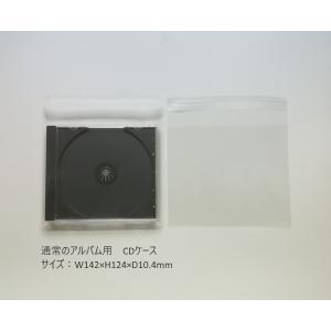 メール便発送可能  OPP袋(CDケース横入れ用) 100枚セット 1枚5円|kosakashop