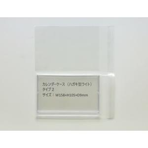 メール便発送可能  OPP袋(ハガキ型ライト タイプ2用) 100枚セット 1枚5円