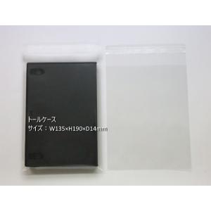 メール便発送可能  OPP袋(ワーナーサイズ用) 100枚セット 1枚5.4円|kosakashop