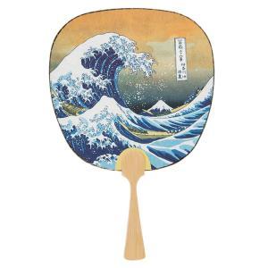 うちわ 日本画うちわ 中型 100部 22種類  海外 お土産用|kosakashop