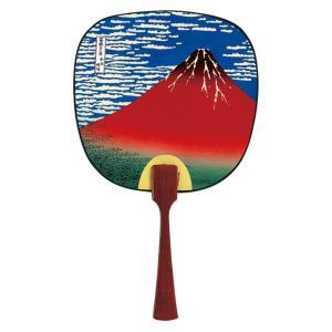 うちわ 日本画 豆うちわ 15種類 各1部セット セット販売 海外 お土産用|kosakashop