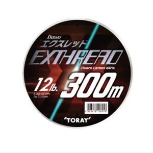 東レ BAWO エクスレッド ボリュームアップタイプ【4〜5LB】|koshi-tackleisland
