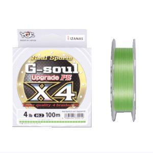 よつあみ GソウルX4アップグレード(G-soul X4 Upgrade) カラー:グリーン100m【0.4号/8LB】|koshi-tackleisland