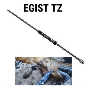 エギストTZ 83M テイルウォーク