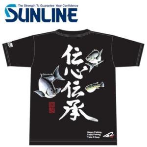 【ご予約3月発売予定】 伝心伝承200回記念Tシャツ SUW-15017T サンライン|koshi-tackleisland