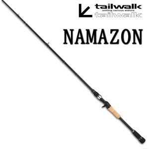 【ご予約:3月】ナマゾン C65M/G【Namazon】|koshi-tackleisland