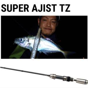 【ご予約:4月発売】テイルウォーク スーパーアジストTZ 52/SSL