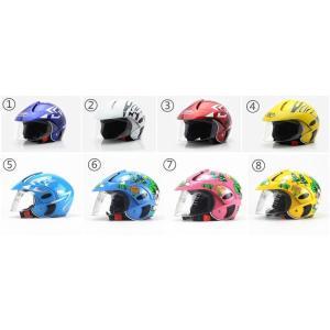 AHP-208 子供用ヘルメット  バイクヘルメット ジェット  多色選択可能 春、夏、秋、冬 PSC付き 送料無料|koshi|03
