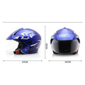 AHP-208 子供用ヘルメット  バイクヘルメット ジェット  多色選択可能 春、夏、秋、冬 PSC付き 送料無料|koshi|04