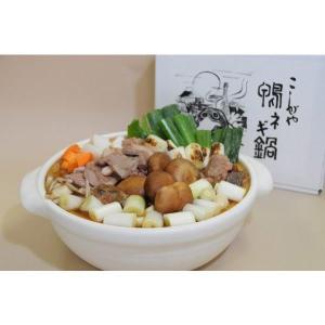 ギフト 贈答 こしがや鴨ネギ鍋ギフトセット |koshigaya-brand|02