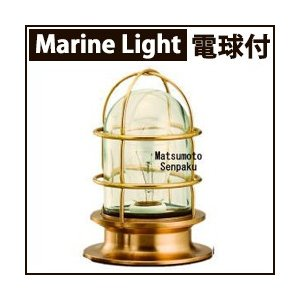 松本船舶明器具 2-DK-G (2号デッキ ゴールド) 屋外灯 その他屋外灯 白熱灯