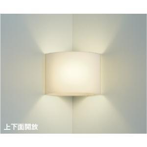 コイズミ照明器具 AB35135L ブラケット 一般形 自動点灯無し LED|koshinaka