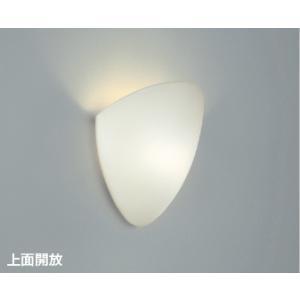 コイズミ照明器具 AB35728L ブラケット 一般形 自動点灯無し LED|koshinaka