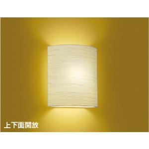 コイズミ照明器具 AB37685L ブラケット 一般形 自動点灯無し LED|koshinaka