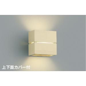 コイズミ照明器具 AB38064L ブラケット 一般形 自動点灯無し LED|koshinaka