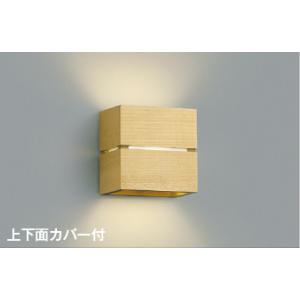 コイズミ照明器具 AB38065L ブラケット 一般形 自動点灯無し LED|koshinaka