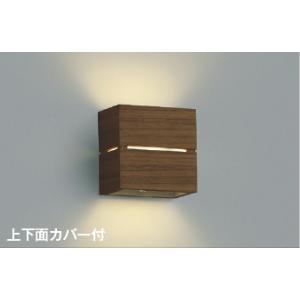 コイズミ照明器具 AB38066L ブラケット 一般形 自動点灯無し LED|koshinaka