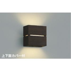 コイズミ照明器具 AB38067L ブラケット 一般形 自動点灯無し LED|koshinaka