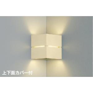 コイズミ照明器具 AB38068L ブラケット 一般形 自動点灯無し LED|koshinaka