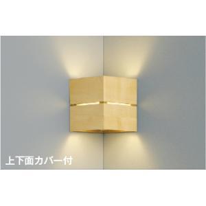 コイズミ照明器具 AB38069L ブラケット 一般形 自動点灯無し LED|koshinaka