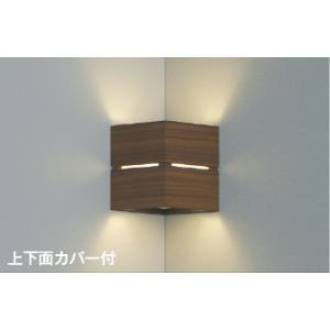 コイズミ照明器具 AB38070L ブラケット 一般形 自動点灯無し LED|koshinaka