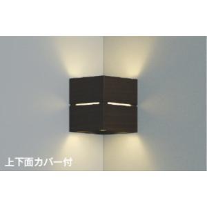 コイズミ照明器具 AB38071L ブラケット 一般形 自動点灯無し LED|koshinaka