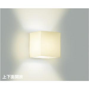 コイズミ照明器具 AB38088L ブラケット 一般形 自動点灯無し LED|koshinaka