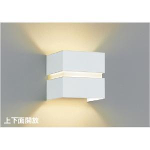 コイズミ照明器具 AB38089L ブラケット 一般形 自動点灯無し LED|koshinaka