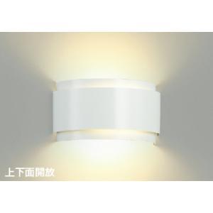 コイズミ照明器具 AB38110L ブラケット 一般形 自動点灯無し LED|koshinaka
