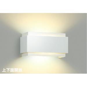 コイズミ照明器具 AB38111L ブラケット 一般形 自動点灯無し LED|koshinaka