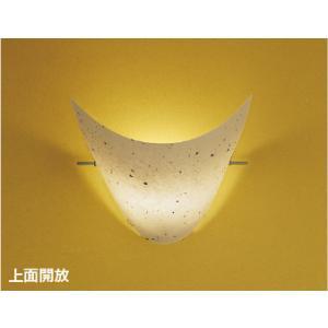 コイズミ照明器具 AB38176L ブラケット 一般形 自動点灯無し LED|koshinaka