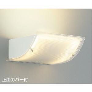 コイズミ照明器具 AB38239L ブラケット 一般形 自動点灯無し LED|koshinaka