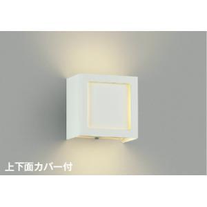 コイズミ照明器具 AB38242L ブラケット 一般形 自動点灯無し LED|koshinaka